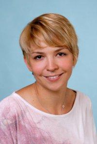Tina Görner